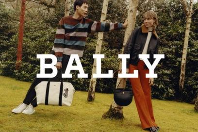Bally-Autumn-Winter-2018-Campaign-(1)