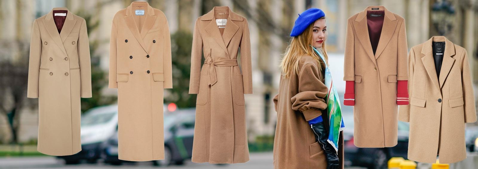 61af7f062d73 Cappotto cammello: i modelli più cool da scegliere