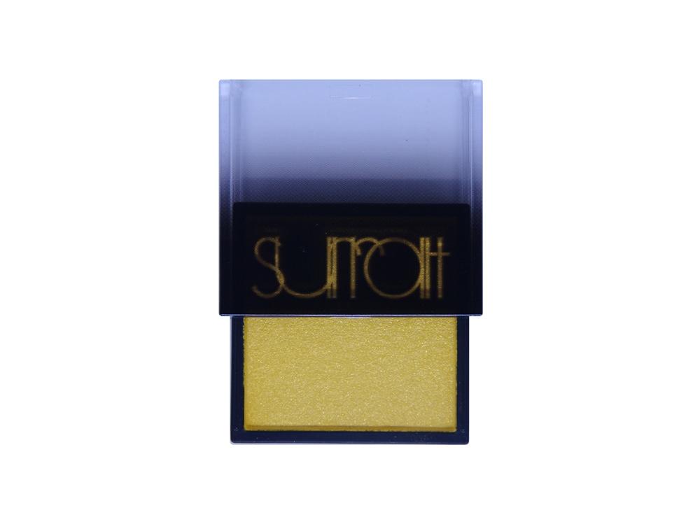 ombretto-giallo-tocco-di-colore-chic-01