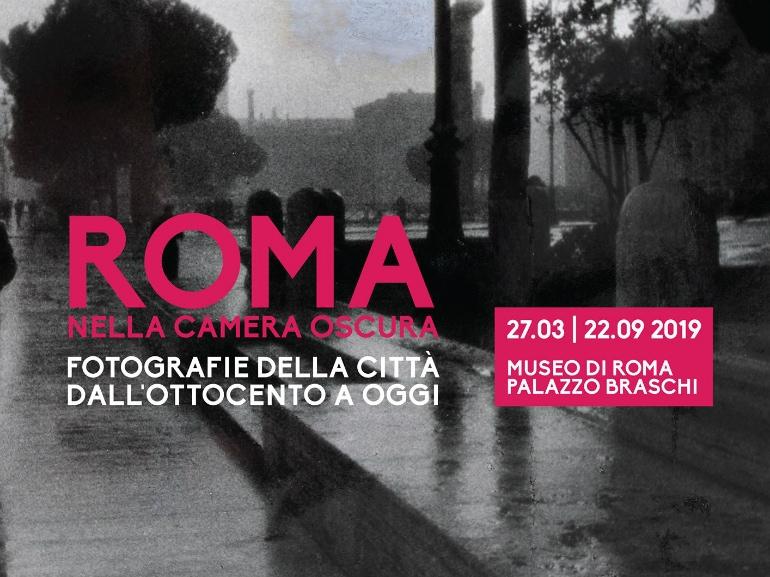 mostra roma camera oscura museo di roma in trastevere