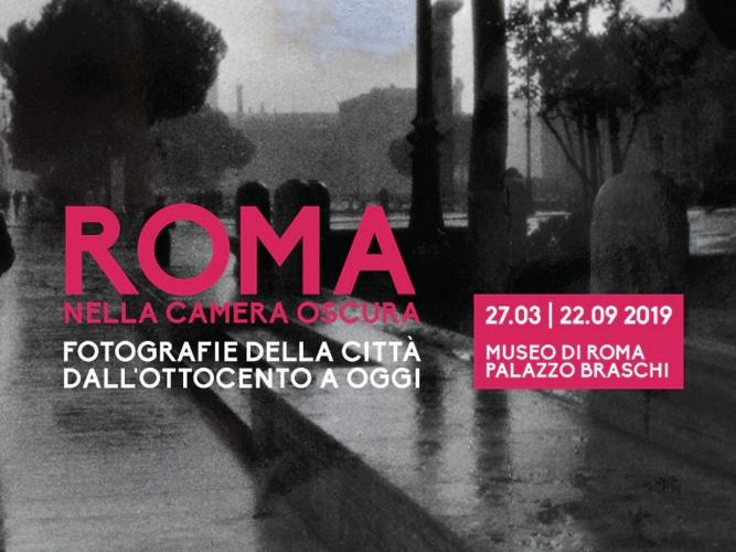 roma nella camera oscura roma