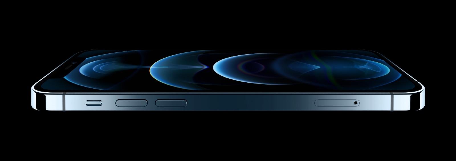 Apple_iphone12pro
