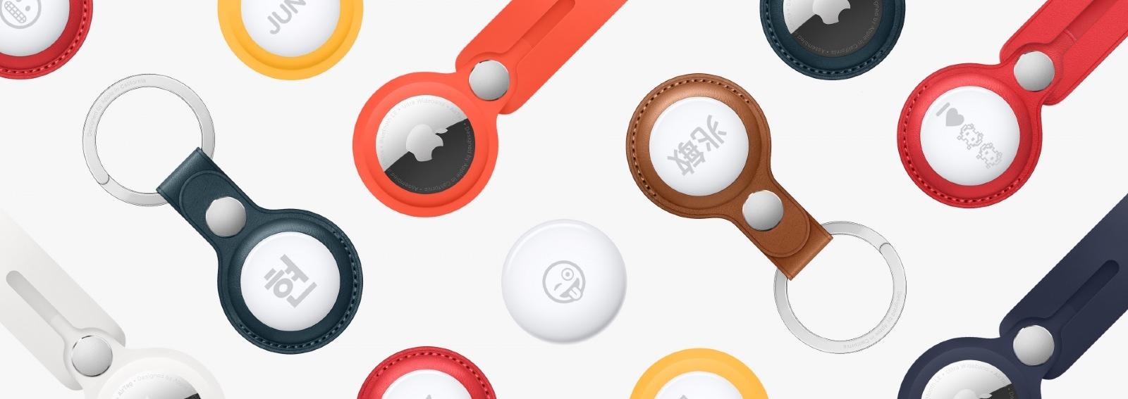 Apple_airtag
